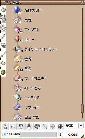 サブ3宝飾品1