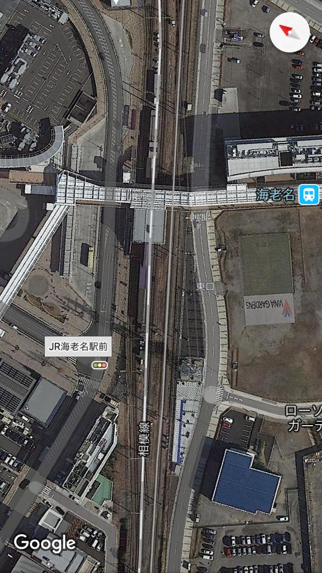 JR海老名駅