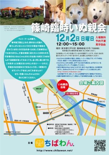 201812_rinji_poster.jpg