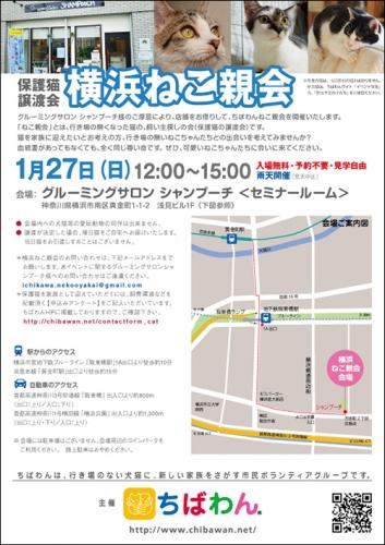 yokohama04_poster.jpg