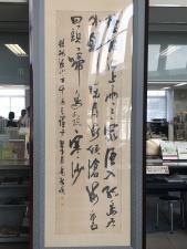 青木研碩 書