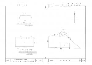 建物登記簿 平面図