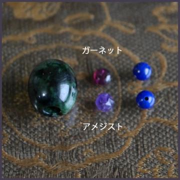 SN様糸替え (3)