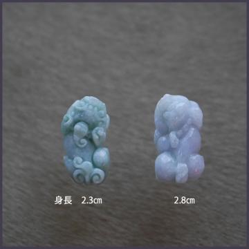 チビフリンジ付き (4)
