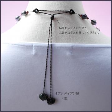 リメイク N・Mさま (3)