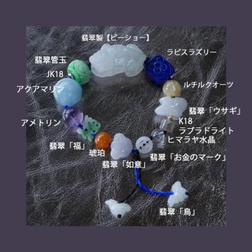 ユリさま」 (2)