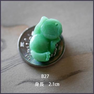 B26 B27 3本足のカエル (5)