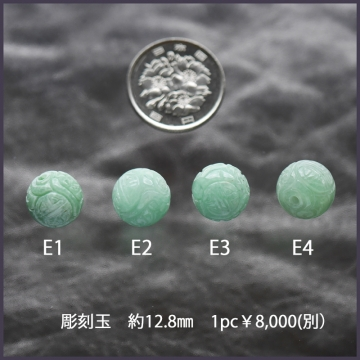 緑色のパーツ (6)