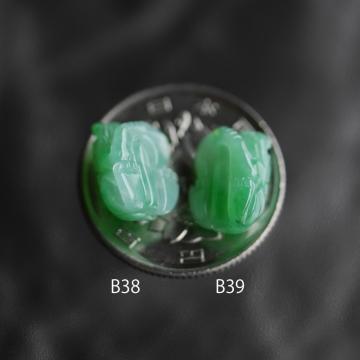 B38 B39 (3)