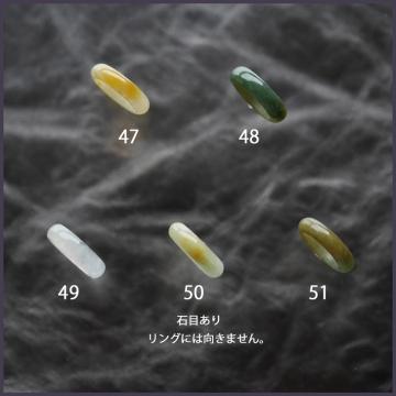 ピンキー5本 (2)