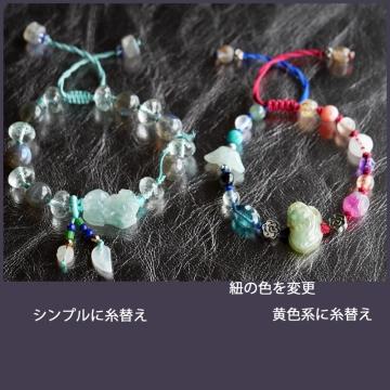 糸替え (3)