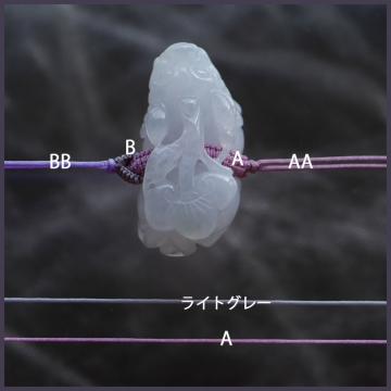 ミホさま 紐の掛け方 (3)