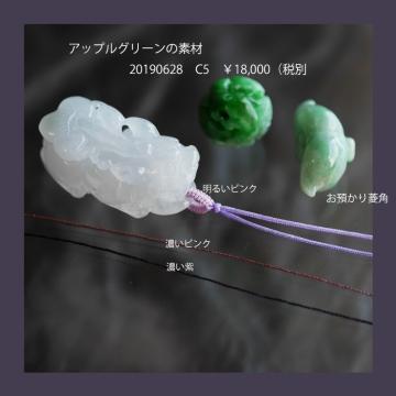 ミホさま 顔前 (5)