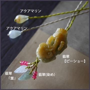 黄ピーショーN (2)