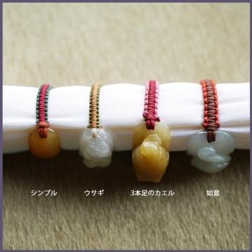 編み込みリング4本 (2)