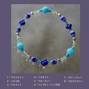 M・Hさま (3)