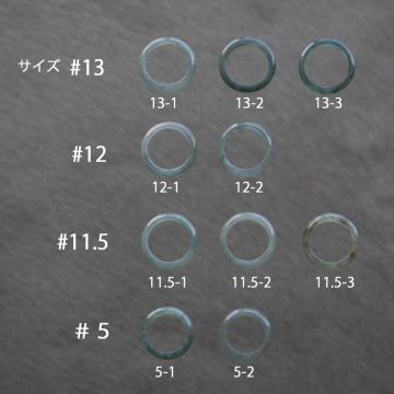 シンプルリング集合 (1)