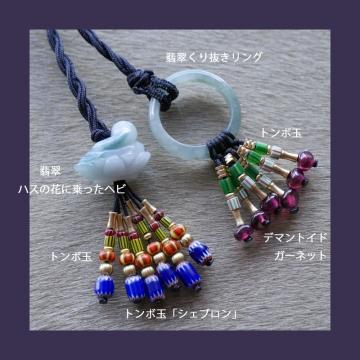 へびのバッグチャーム1 (2)