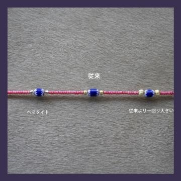 キヨさま (1)