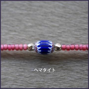 キヨさま (2)