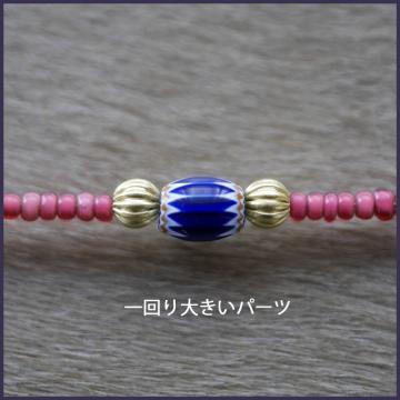 キヨさま (3)