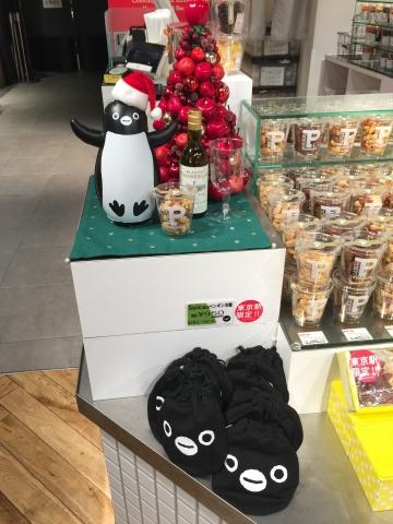 20181112-東京駅 (2)