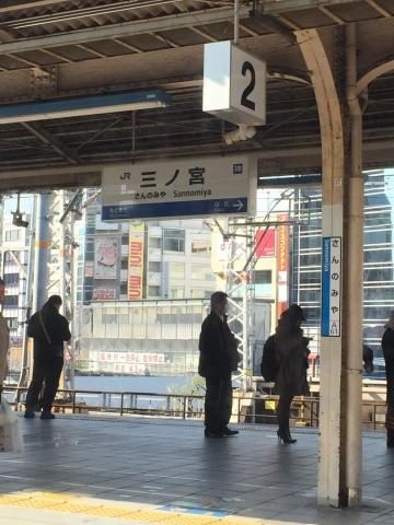 20190206-神戸 (6)