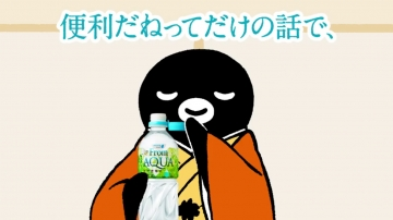 20190211-すいか亭 (9)