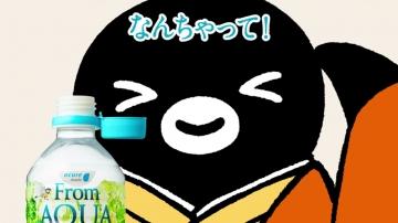 20190211-すいか亭 (12)
