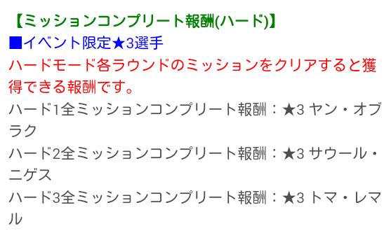 ワールドツアー_world_tour_20181024_08