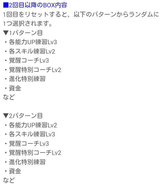 ワールドツアー_world_tour_20181024_13