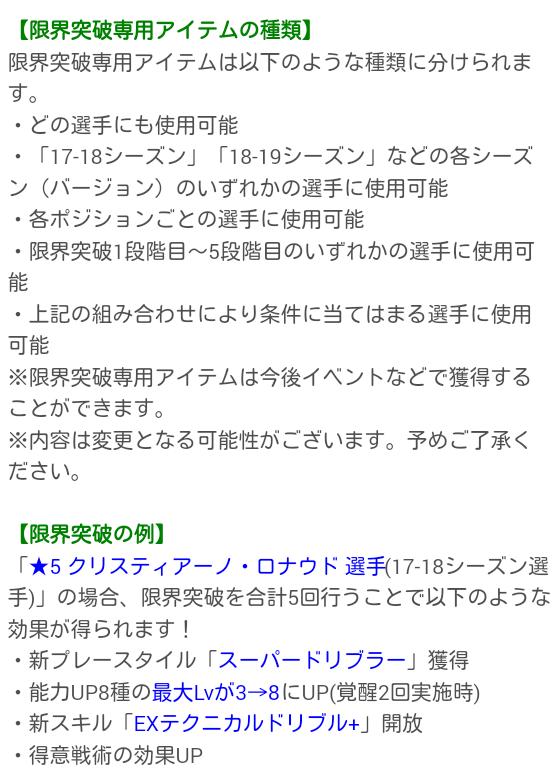 限界突破_06