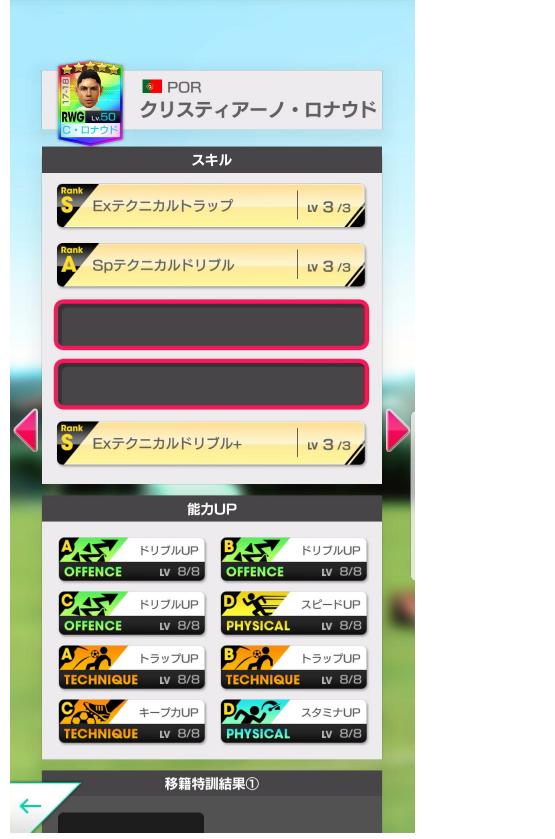 限界突破_08