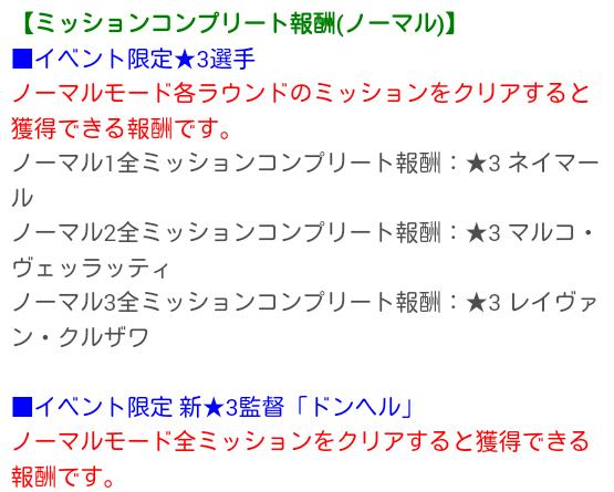 WORLD TOUR vol5_20190130_04