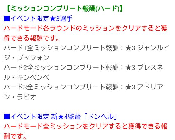 WORLD TOUR vol5_20190130_05