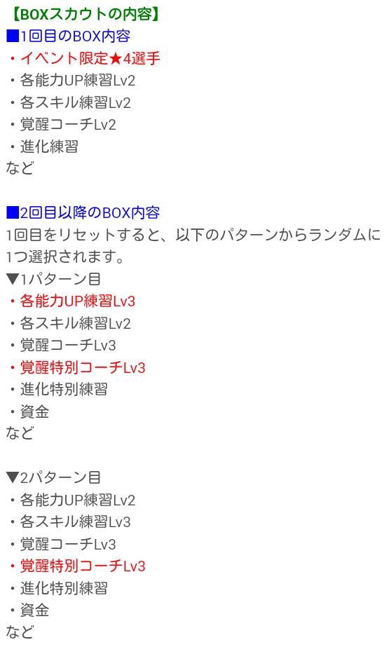WORLD TOUR vol5_20190130_08