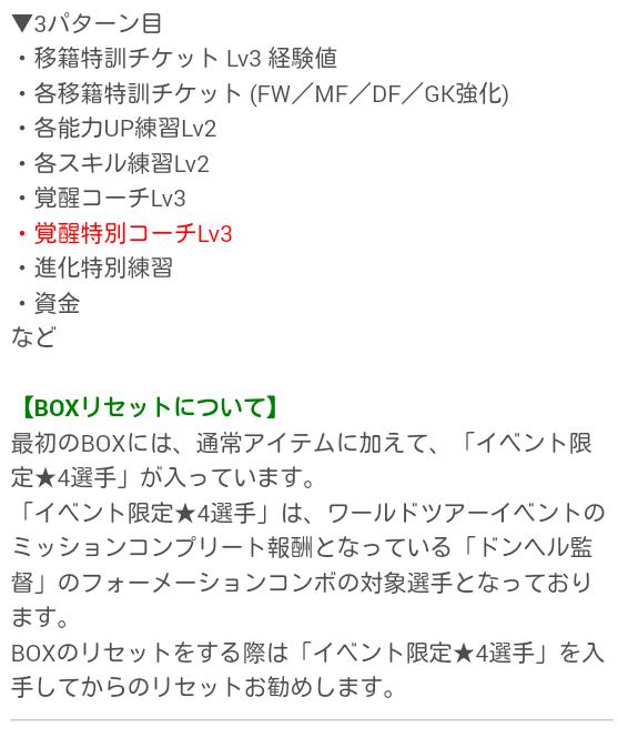 WORLD TOUR vol5_20190130_09