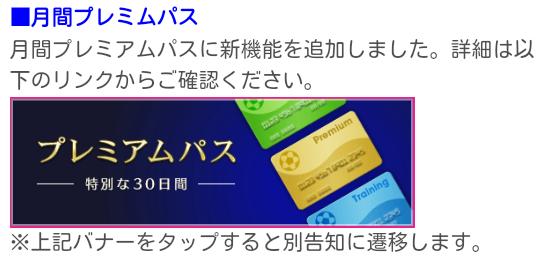 Ver1-3-0アップデート_20190214_03