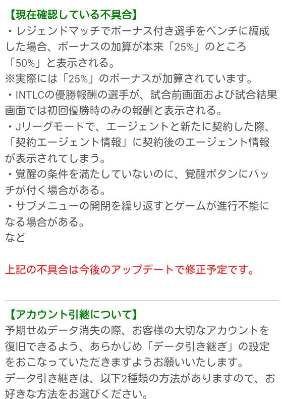 Ver1-3-0アップデート_20190214_12