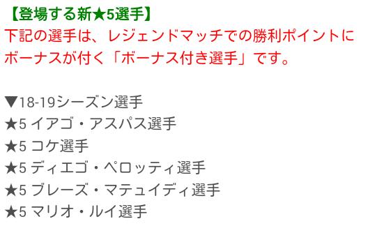 ピックアップスカウト_20190214_04
