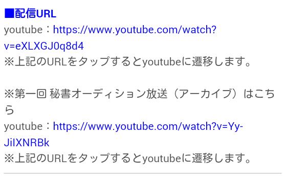 サカつくRTW生放送_20190225_03