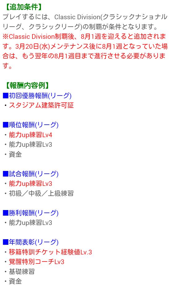 マスターリーグ_03