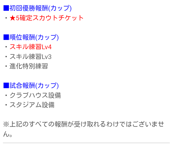 マスターリーグ_04