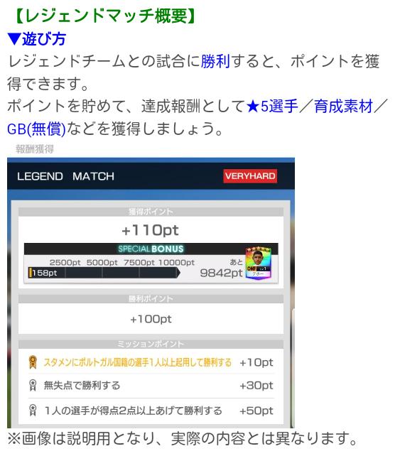 第2回レジェンドマッチ_11