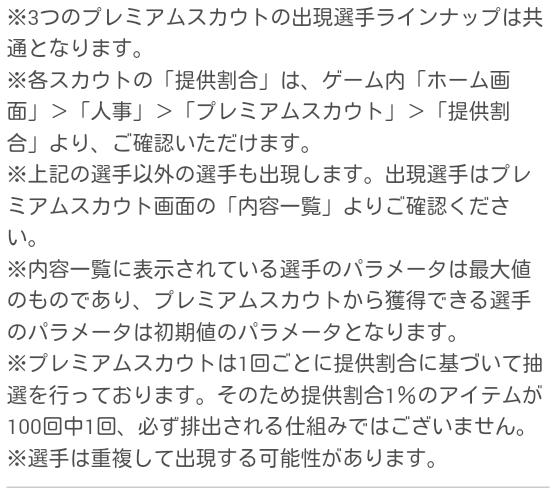 ピックアップスカウト13_14