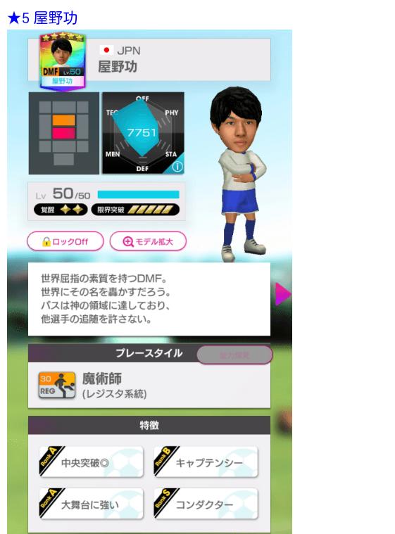 1周年特別放送記念_03