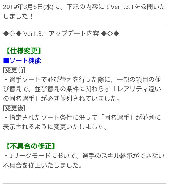 Ver1-3-1_02.png