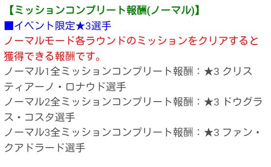 WORLD_TOUR_04_04.png