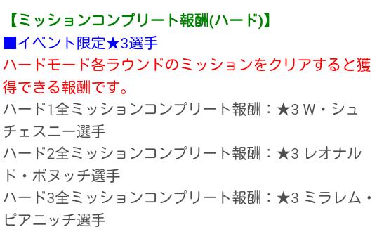 WORLD_TOUR_04_07.png