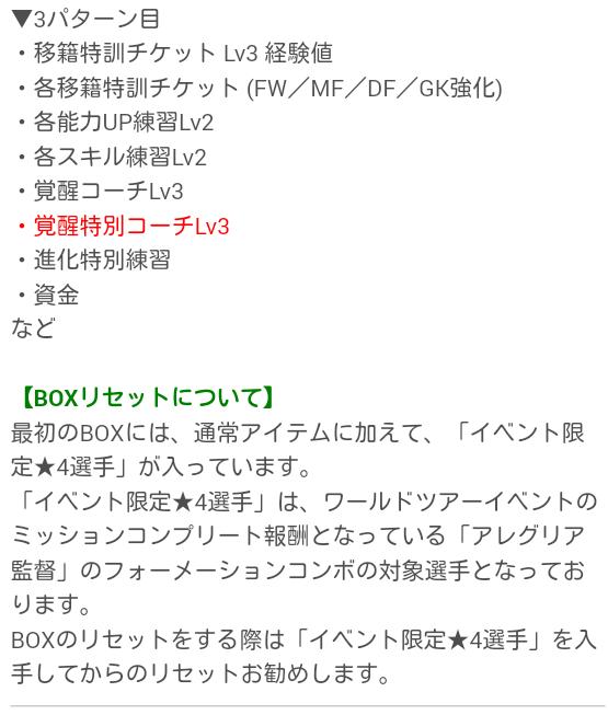 WORLD_TOUR_04_13.png